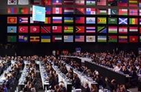كويتيون يعتذرون للمغاربة بعد تصويت بلدهم ضد ملف المغرب 2026