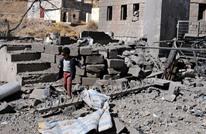 نيويورك تايمز: كيف أصبح الوضع الإنساني في اليمن كابوسا؟