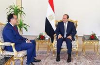 ماذا يعني إلغاء بطاقات تموين رئيس الحكومة والوزراء بمصر؟