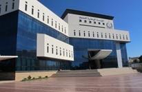 حكم فرنسي لصالح مؤسسة النفط الليبية.. ما علاقة الإمارات؟
