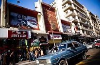 مخصصات الدعم والأجور تقترب من فوائد ديون مصر في 7 أشهر