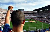 ما الذي يجعل الإنسان مهووسا بالتشجيع في كرة القدم؟