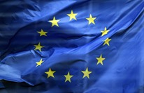 الاتحاد الأوروبي يحض واشنطن لإعادة النظر بوقف تمويل أونروا