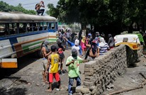 ثمانية قتلى في نيكاراغوا والاحتجاجات ضد الحكومة متواصلة
