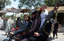 طالبان ترفض تمديد هدنة عيد الفطر التي تنتهي الأحد