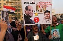 محللون مصريون يتوقعون خطوات اقتصادية جديدة للسيسي