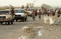 قوات يمنية: 123 مسلحا حوثيا سلموا أنفسهم بالحديدة