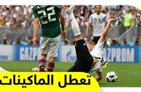 أبطال العالم يسقطون في أول مباراة لهم أمام إرادة المكسيك