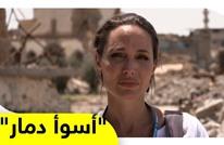 أنجلينا جولي تزور مدينة الموصل العراقية وتُصدم من هول الدمار