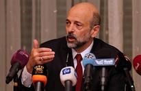 رئيس حكومة الأردن: بضوء أخضر من الملك سألاحق الفاسدين