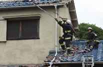 ثلاثة قتلى و200 جريح بزلزال ضرب اليابان قوته 6.1 درجة