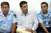 حكم قطعي بسجن وزير إسرائيلي سابق تجسس لصالح إيران