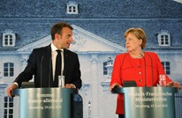 ايزفستيا: كيف يعيد الاتحاد الأوروبي توسعه نحو الشرق؟