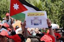 """الأردن يعلن جملة من القرارات """"الإصلاحية"""" ووعود بالشفافية"""
