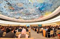 الأمم المتحدة تتبنى تحقيقا بجرائم في ليبيا منذ 2016