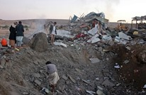 الجيش اليمني: مقتل 30 مسلحا حوثيا في معارك بصعدة