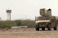 """""""التحالف"""" يسيطر على مطار الحديدة بعد أسبوع من المعارك"""