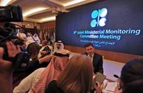 """النفط يصعد متجاهلا معارضة إيران لاتفاق جديد لـ""""أوبك"""""""