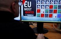 الشرطة الأوروبية تسقط شبكة مجرمين على الإنترنت المظلم