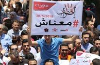 ما هي سيناريوهات الأردن لمواجهة ضغوط صندوق النقد الدولي؟