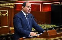 هل المصريون على موعد مع موجة قمع قبيل تعديل الدستور؟