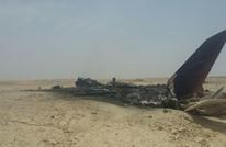 تحطم مقاتلة إيرانية عسكرية في أصفهان ونجاة طاقمها