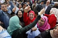 """كيف علقت """"موديز"""" على التراجع الكبير في الأجور بمصر؟"""
