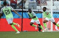 نيجيريا تعزز حظوظ الأفارقة في مونديال روسيا (شاهد)