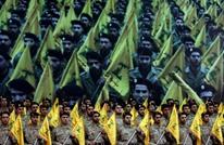 هل ترتهن مساعدة صندوق النقد للبنان بمعضلة حزب الله؟