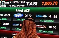هبوط مؤشر بورصة السعودية بنحو 3 بالمئة