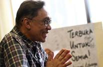 """تدهور صحة ملك ماليزيا يؤجل لقاءه """"أنور إبراهيم"""" أسبوعا آخر"""