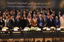 ماذا وراء وقف عمل موظفين بهيئة التفاوض السورية بالرياض؟