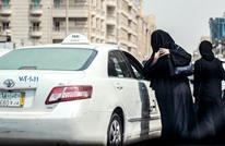 السماح للمرأة السعودية بقيادة سيارة أجرة تقل رجالا