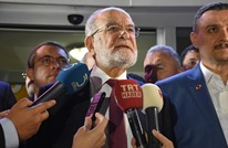 """زعيم """"السعادة"""" يؤكد دعمه لأي خطوة يتخذها أردوغان تجاه ليبيا"""