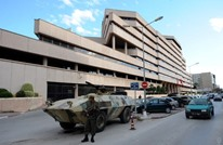 تونس تخفض سعر الفائدة إلى 6.25 بالمئة لتشجيع الاستثمار