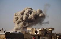 """لماذا نفت روسيا انسحابها من """"خفض التصعيد"""" جنوبي سوريا؟"""
