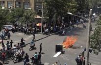اشتداد التظاهرات في طهران والأمن يتدخل لتفريقها (شاهد)