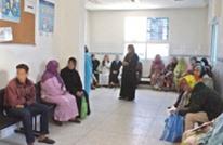 بعد اتفاق مع الحكومة.. مشاف خاصة بالمغرب تفتح بوجه الفقراء