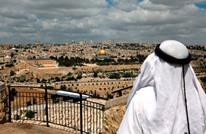 اليونسكو تطالب بوقف الانتهاكات بالقدس المحتلة والحفاظ عليها