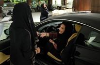 """سعودية تحتفل بالقيادة النسائية بأغنية """"راب"""" (شاهد)"""