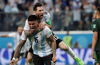 الأرجنتين تخرج من عنق الزجاجة إلى الدور الثاني (شاهد)