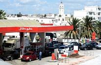 تونس ترفع أسعار الوقود للمرة الثانية خلال شهر