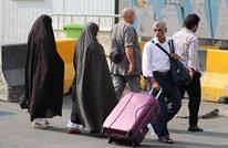 إيران: 85 ألف حاج يبدأون المغادرة للسعودية في تموز