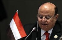 """أنباء عن تحديد """"هادي"""" شرطا لتشكيل حكومة مع """"الانتقالي"""""""