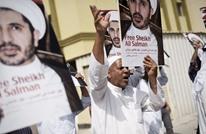 """نيابة البحرين تطعن بحكم براءة متهمين بـ""""التخابر مع قطر"""""""