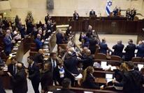 """الكنيست يقر قانونا يعتبر فلسطين """"وطنا تاريخيا لليهود"""""""