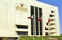 ارتفاع نسبة التضخم بالبحرين خلال الشهر الماضي