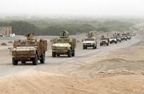 فورين أفيرز: ما سر حرص الإمارات على السيطرة على الحديدة؟