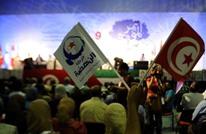 """""""النهضة"""" التونسية تدعو لمصالحة وطنية شاملة بسوريا"""