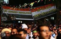 """كيف لعب الإعلام المصري """"دور البطولة"""" بانقلاب 3 يوليو؟"""